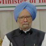 महाराष्ट्र के पीएमसीबैंक पर बोले मनमोहन सिंह, बीजेपी के मॉडल को फेल बताया